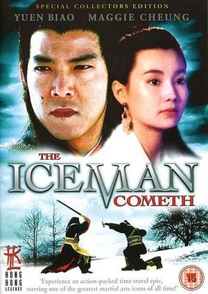 Фільм «Ледяная комета» (1989)
