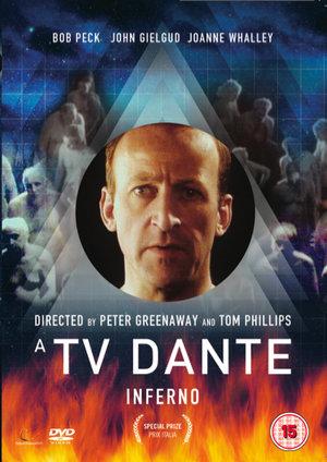 Серіал «Пекло Данте» (1989 – 1991)