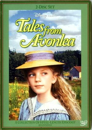 Сериал «Дорога в Эйвонли» (1990 – 1996)