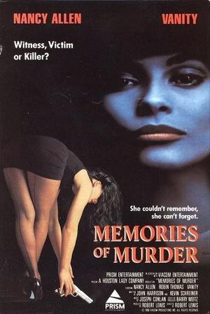 Фильм «Воспоминания об убийстве» (1990)