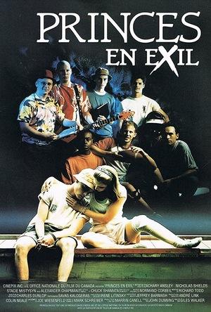 Фильм «Принцесса в изгнании» (1990)