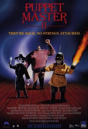 Фільм «Повелитель звірів 2» (1990)