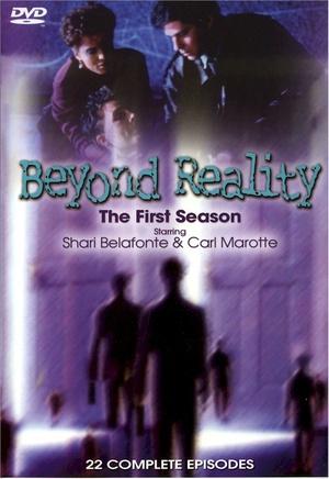 Сериал «По ту сторону реальности» (1991 – 1993)