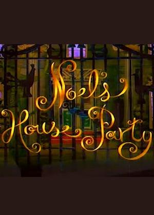 Серіал «Домашняя вечеринка Ноэля» (1991 – 1999)