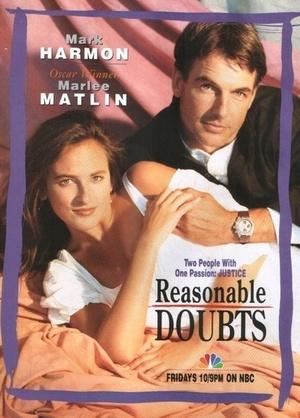 Серіал «Обоснованные сомнения» (1991 – 1993)