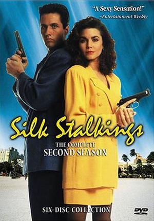 Сериал «Шелковые сети» (1991 – 1999)