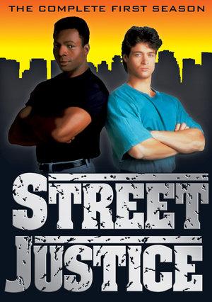 Серіал «Вулиці Правосуддя» (1991 – 1993)