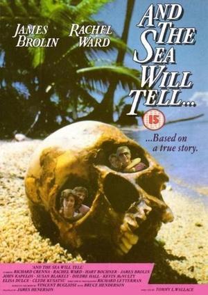 Фільм «И море раскроет тайну» (1991)