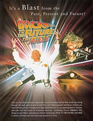Фильм «Назад в будущее... Поездка» (1991)