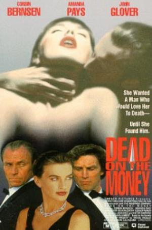 Фильм «Помешанные на деньгах» (1991)