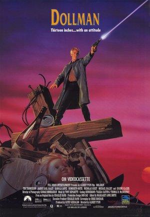 Фільм «Лялькова людина» (1991)
