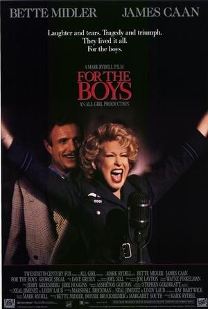 Фильм «Для парней» (1991)