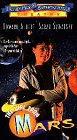 Фільм «Девочка с Марса» (1991)