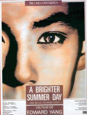 Фільм «Яскравий літній день» (1991)