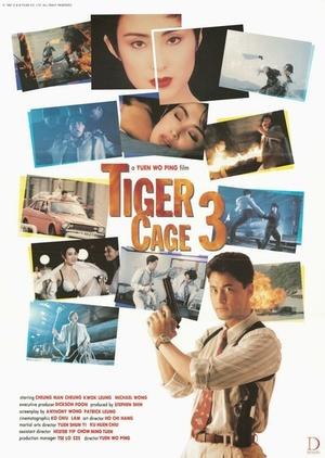 Фільм «Клетка тигра 3» (1991)