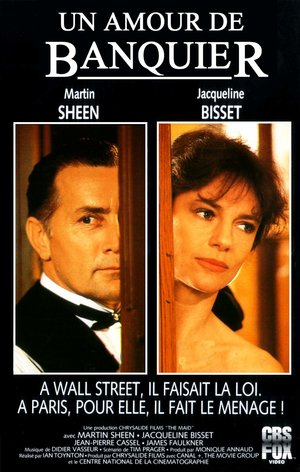 Фільм «Служниця» (1990)