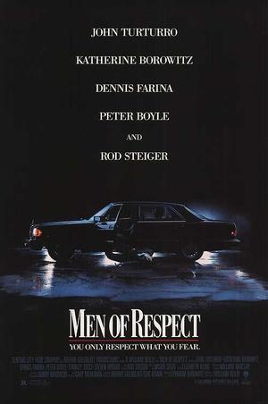Фільм «Уважаемые люди» (1990)