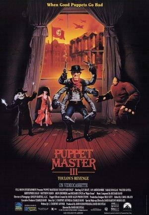 Фільм «Володар ляльок 3. Помста Тулона» (1991)