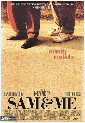 Фильм «Сэм и я» (1991)