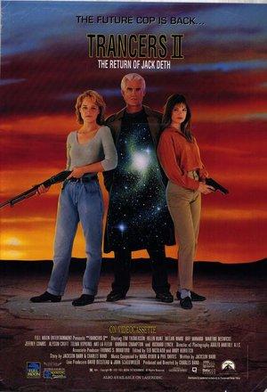 Фільм «Трансери 2» (1991)