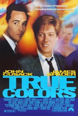 Фільм «Истинные цвета» (1991)