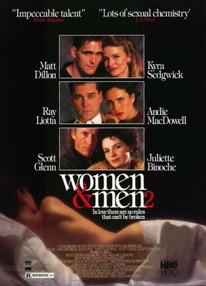 Фильм «Женщины и мужчины 2: В любви нет правил» (1991)