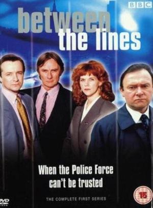 Серіал «Между строк» (1992 – 1994)