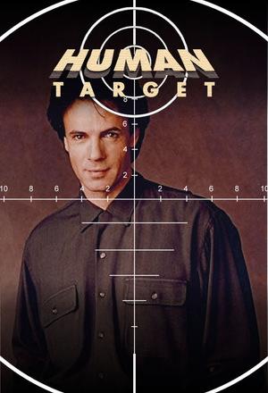 Серіал «Живая мишень» (1992)