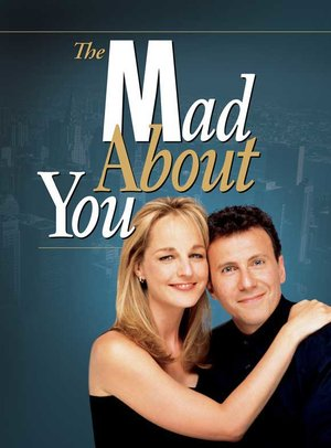 Серіал «Без ума от тебя» (1992 – 2019)