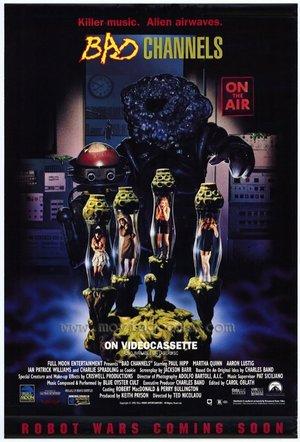 Фільм «На небезпечній хвилі» (1992)