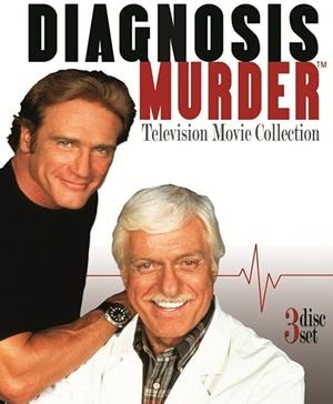 Фильм «Диагноз: Убийство» (1992)