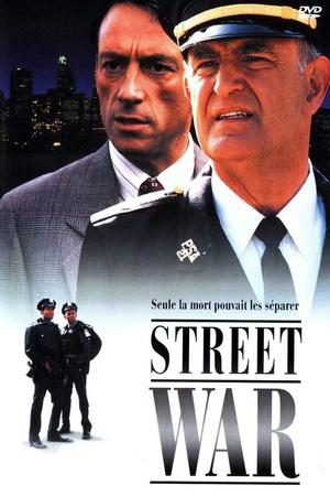 Фильм «Уличные войны» (1992)