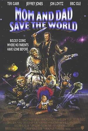 Фильм «Мама и папа, спасите мир!» (1992)
