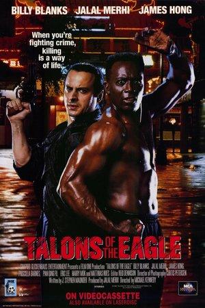 Фільм «Кігті орла» (1992)