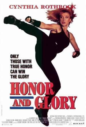 Фільм «Честь и слава» (1992)