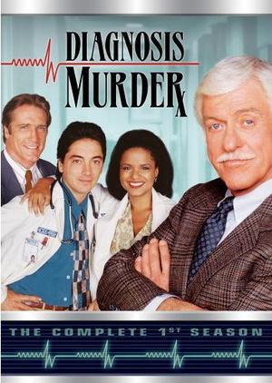 Сериал «Диагноз: Убийство» (1993 – 2001)