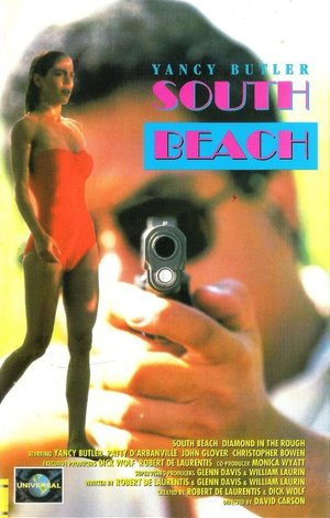 Сериал «Дикий пляж» (1993)