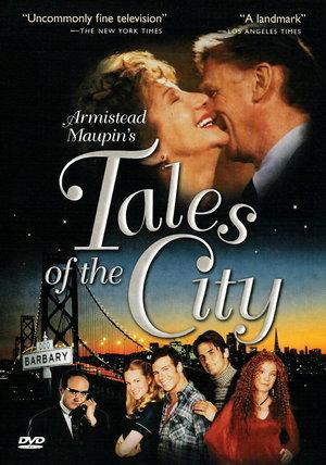 Серіал «Городские истории» (1993)