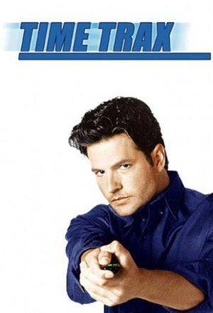 Сериал «Пороги времени» (1993 – 1994)