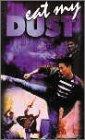 Фільм «Глотай мою пыль» (1993)