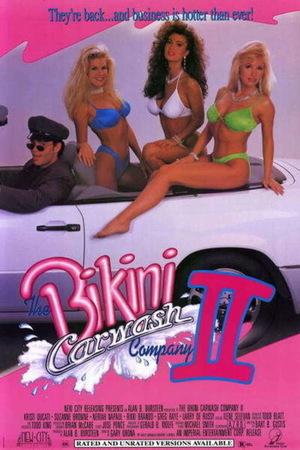 Фільм «Компания по мойке машин Бикини 2» (1993)
