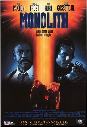 Фільм «Монолит» (1993)