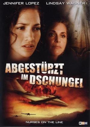 Фильм «Крушение рейса номер 7» (1993)