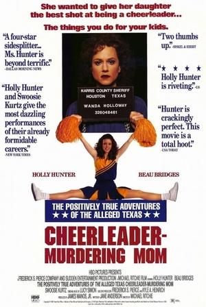 Фильм «Убийца предводителя» (1993)