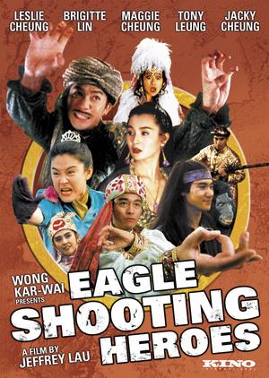 Фільм «Герои, стреляющие по орлам» (1993)