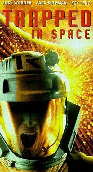 Фильм «В космической ловушке» (1994)