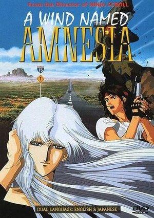 Аніме «Вітер забуття» (1990)