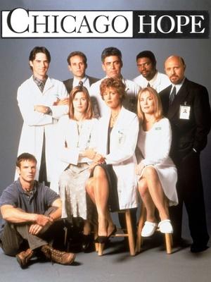 Сериал «Надежда Чикаго» (1994 – 2000)