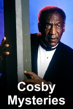 Сериал «Тайны Косби» (1994 – 1995)