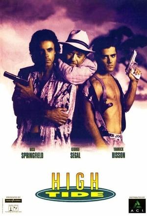 Сериал «Прилив» (1994 – 1997)